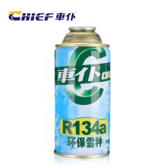 车仆环保冷媒R134a 250G 30瓶/箱  所有商品整件发货,谢谢合作