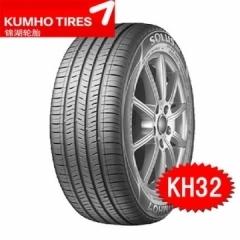 锦湖轮胎235/55R18 100H  KL21  返红包