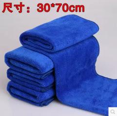 吸水加厚洗车毛巾30*70擦车巾 咖啡色