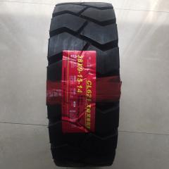 朝阳28*9-15叉车胎 CL621