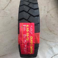 朝阳650-10 10层级 CL621 叉车胎