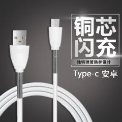 劲弹接口防折数据线华为P9荣耀V8乐视系列数据线