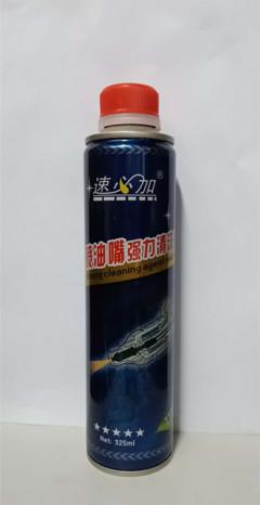 速必加喷油嘴强力清洗剂325ml