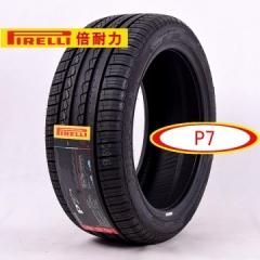倍耐力轮胎205/60R16 新P7 92W