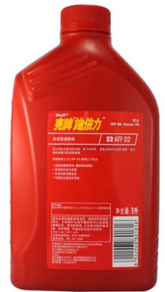 壳牌(Shell)施倍力自动变速箱油 S2 ATF D2 1L