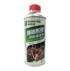 英仕荟燃油系统免拆清洗剂355ml*24/箱