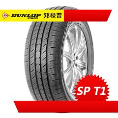 邓禄普轮胎205/70R15 96H SP-T1