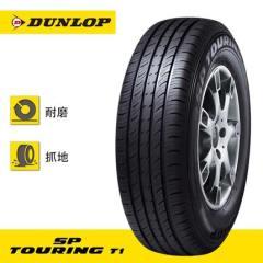 邓禄普轮胎205/65R15 94H SP-T1