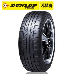 邓禄普轮胎245/45R19 98W SP MAXXTT