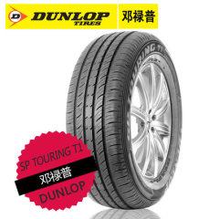 邓禄普轮胎235/60R16 100H PT3