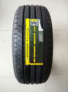 邓禄普轮胎225/50R17 94W MAXX050