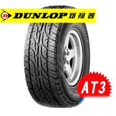 邓禄普轮胎275/70R16_114T_AT3_OWDEEIB日系