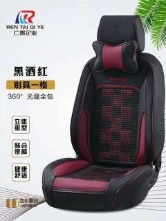 仁泰9D黑酒红别具一格全包汽车座垫