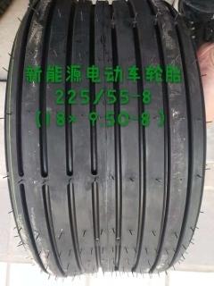 天津万达轮胎22.5*5.5-8(225/55B8)