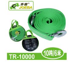 乔霸6吨10米50MM加厚加宽双层应急拖车绳,牵引带,拖车带,汽车牵引绳,汽车拉车绳 绿色