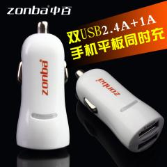 中百车载手机充电器一分二双usb2.4A一拖二点烟器多功能车充通用