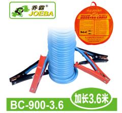 乔霸 电瓶线搭火线 25平方3.6米 搭电线 电瓶线夹子 连接打火线 过江龙 电瓶线 浅蓝色