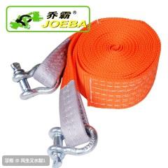 乔霸汽车拖车绳  8吨6米75MM加宽加厚  救援拖车绳