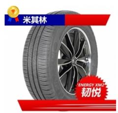 米其林轮胎205/55R16 91V XM2韧悦