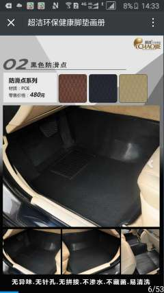 超洁TPE环保全覆盖脚垫(防滑点)