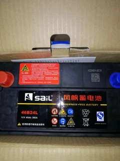 风帆46B24L45A适配东南系列长安商用系列起亚系列汽车蓄电瓶