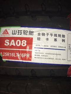 山玲 825R16  全钢SA08