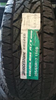 普利司通轮胎285/65R17 116S A/T698(白)