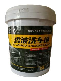 香波洗车液1;100