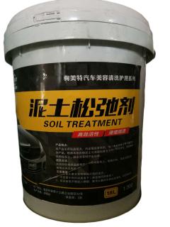 泥土松动剂1;300