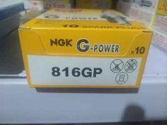 NGK火花塞  816GP小头带电阻20支起售