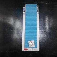 空调荣威550 荣威750