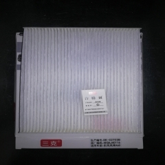 空调东风风神A60 14年后  吉奥星朗 16款海马M3 景逸S50不带塑料框的