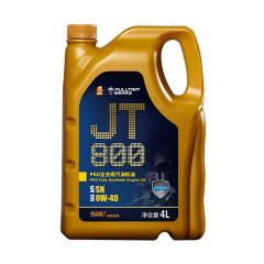TOP/辐驰 JT800 PAO全合成 SN 0W40 4L(一箱4瓶装/相当于每瓶186元)