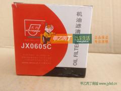 正固滤芯JX0605C五菱荣光