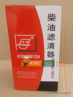 正固滤芯CX0815,612600081334潍柴