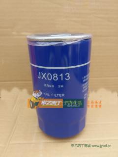正固滤芯JX0813玉柴6112