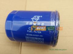 正固滤芯CX7085