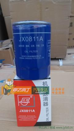 正固滤芯JX0811A锡柴4110