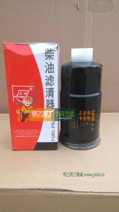 正固滤芯UC220豪沃