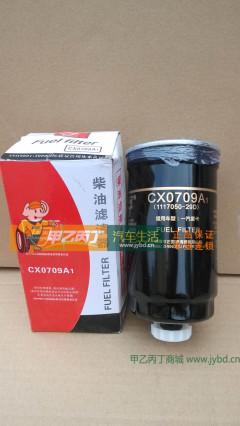 正固滤芯CX0709A1锡柴6113