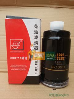正固滤芯CX0711锡柴6113