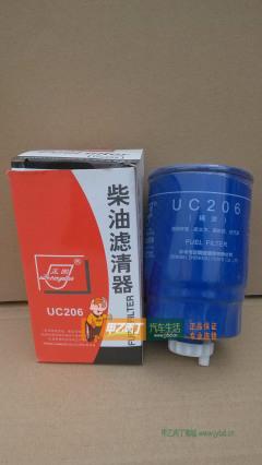 正固滤芯UC206杭发道依茨