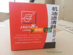 正固滤芯JX0705B五菱,长安