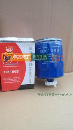 正固滤芯DX150B玉柴4100