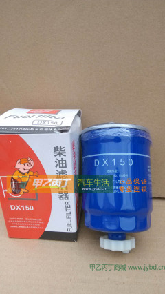正固滤芯DX150153145