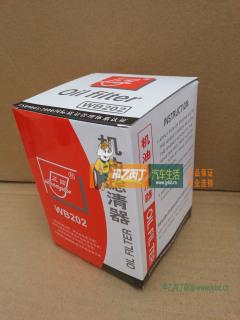 正固滤芯WB202大柴498
