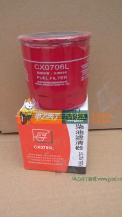 正固滤芯CX0706L大柴
