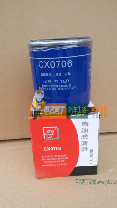 正固滤芯CX0706扬柴,江动
