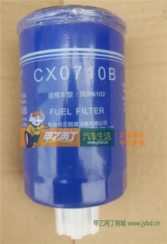 正固滤芯CX0710B风神6102