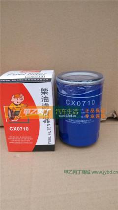 正固滤芯CX0710大柴,锡柴